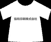 協和印刷株式会社