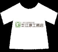 江原工務店